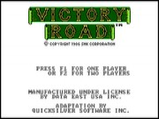 Ikari Warriors II - Victory Road on Msdos
