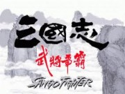 Sango Fighter Game
