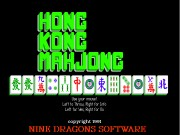 Hong Kong Mahjong Game